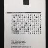 Type-Specimen_Hand Stamp Slab Serif Rough_by-Typo-Graphic-Design_Riso_5288