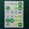 Riso-Sticker_ECO_CO2_by_Typo-Graphic-Design9470