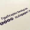 Type Specimen_Poster_A3_Riso_Hand Print Stamp Rough_Close-Up_2599