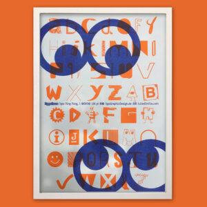 Type-Specimen_Typo-Poster_Typo-Ping-Pong_1_Eyes_Riso-Print_Frame