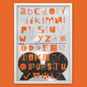 Type-Specimen_Typo-Poster_Typo-Ping-Pong_1_Mouse_Riso-Print_Frame