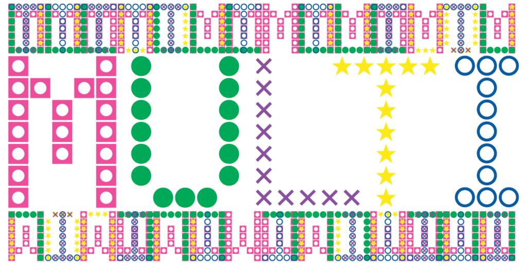 LED-pixel_Type-Specimen_by_Typo-Graphic-Design_3