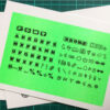 Postcard-Set_One-United-Font_Riso-Print_11_by_Typo-Graphic-Design_maed