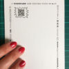 Postcard-Set_One-United-Font_Riso-Print_17_by_Typo-Graphic-Design_maed
