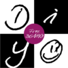 Hand-Writing-of-Janina_font-sample_by_Typo-Graphic-Design_2
