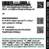 Typo-Graphic-Design_Type-Specimen-2020__6 Sheets Flyer_98x98mm_6